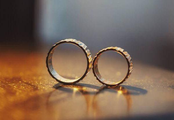 حلقه ازرواج