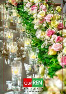 گل آرایی و شمع آرایی